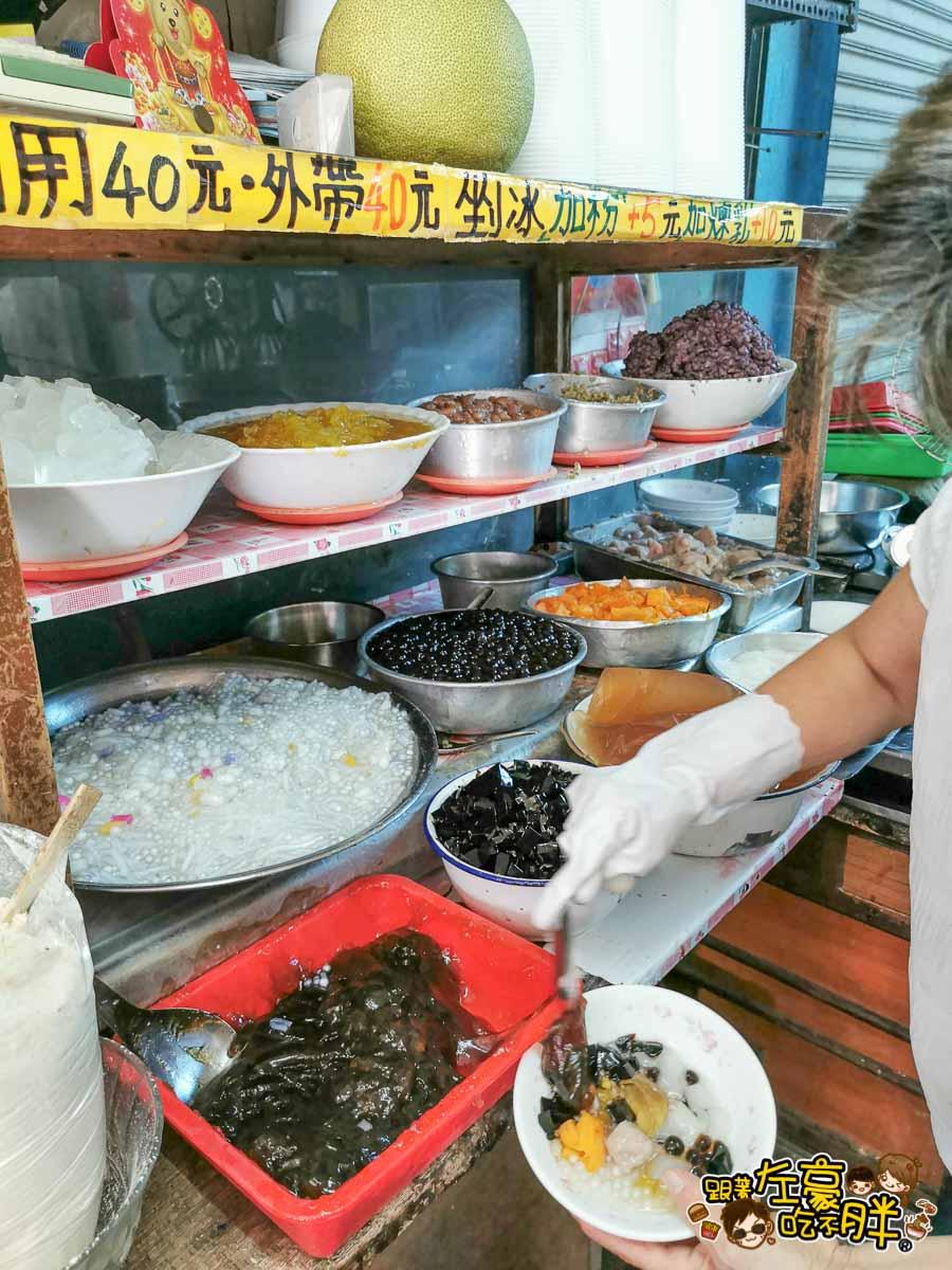 台南麻豆美食 龍泉冰店 百年老店-4