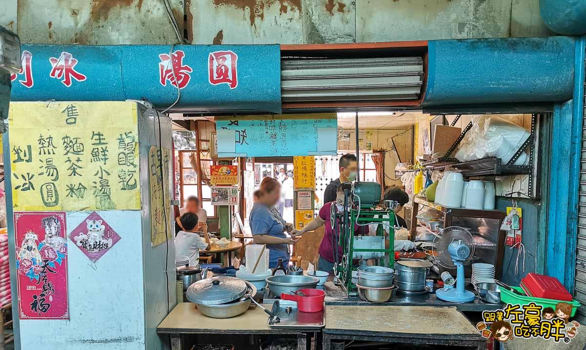 台南麻豆美食 龍泉冰店 百年老店-11