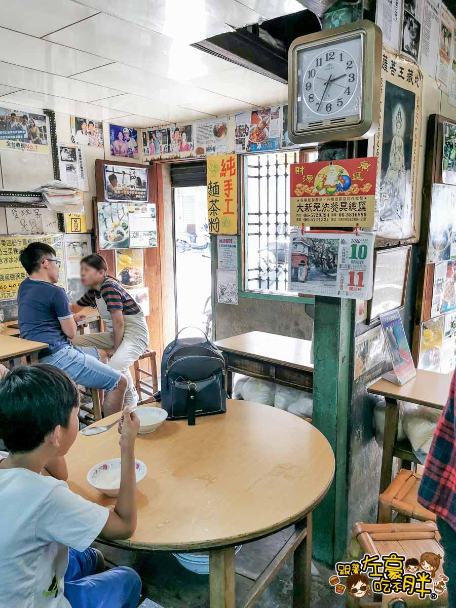 台南麻豆美食 龍泉冰店 百年老店-23