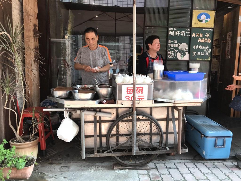 台南宮後街愛玉冰 (2)