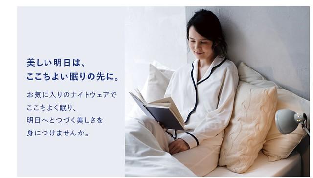 Футон за миллион. В чем и на чем спят японцы Untitled