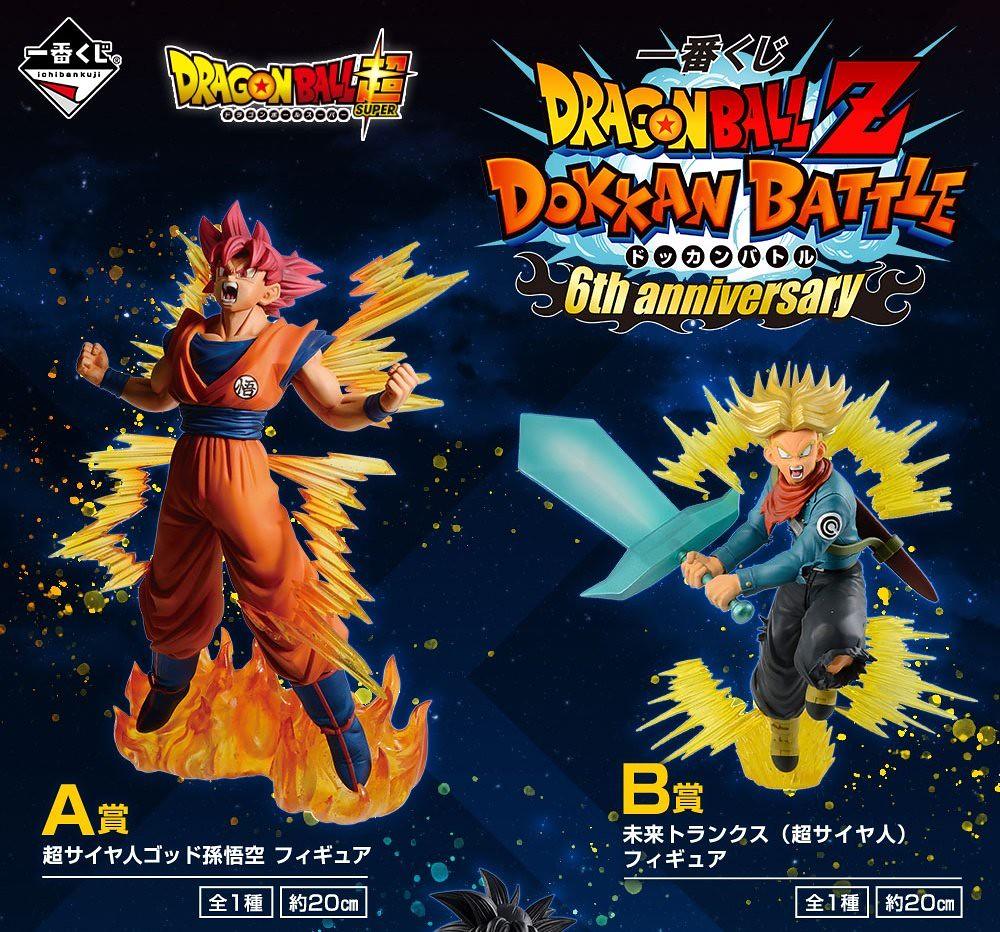 一番賞《七龍珠爆裂激戰》DRAGON BALL Z DOKKAN BATTLE 6th anniversary 2021年2月開抽!