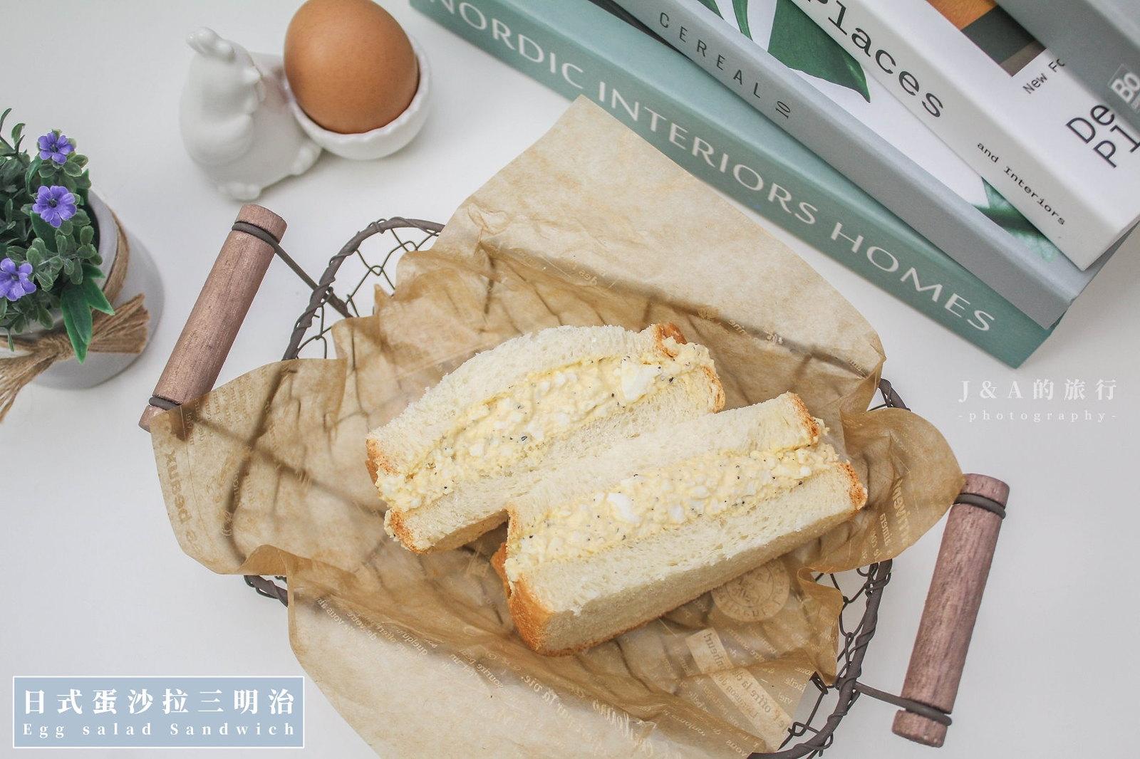 最新推播訊息:簡單自製鬆軟綿密日式蛋沙拉三明治