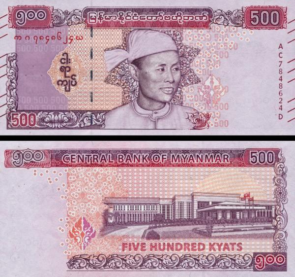 500 kyatov Mjanmarsko 2020, Pnew