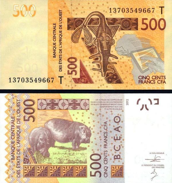500 Frankov Západná Afrika - Togo 2014, P819Tc UNC