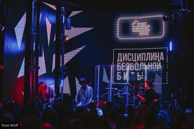 09.10.2020 The Hatters, IDIOT, ДББ | Mint Music Home @ GIPSY