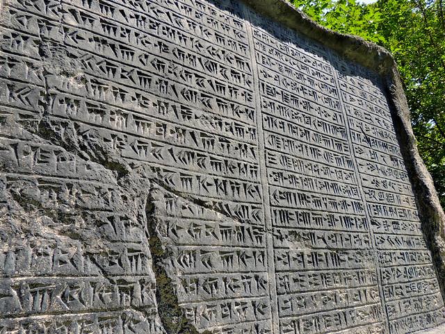 Darius Ganjnameh ancient Persian cuneiform inscription