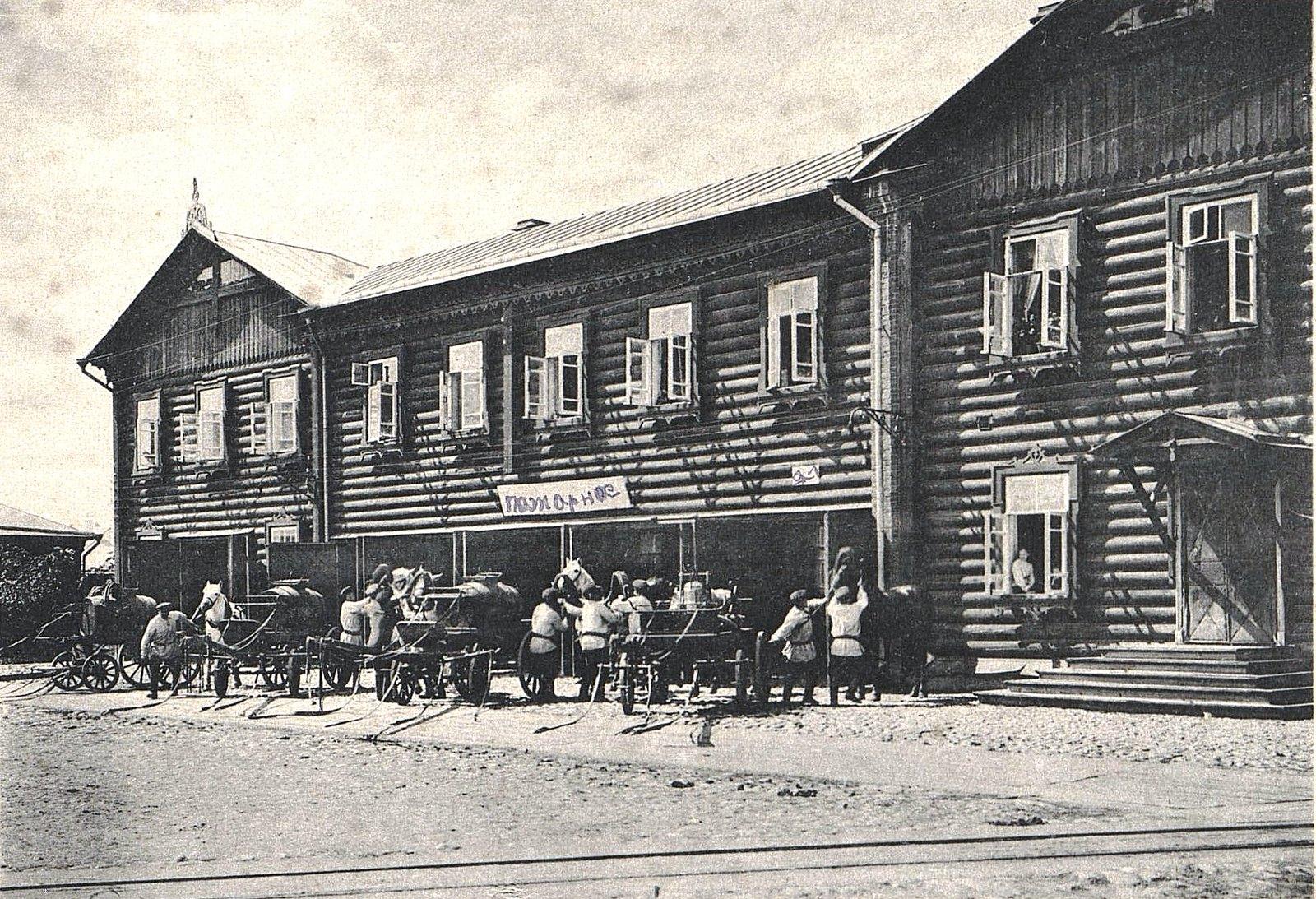 16. Пожарное депо