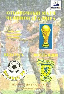 Belarus v Scotland  19970608