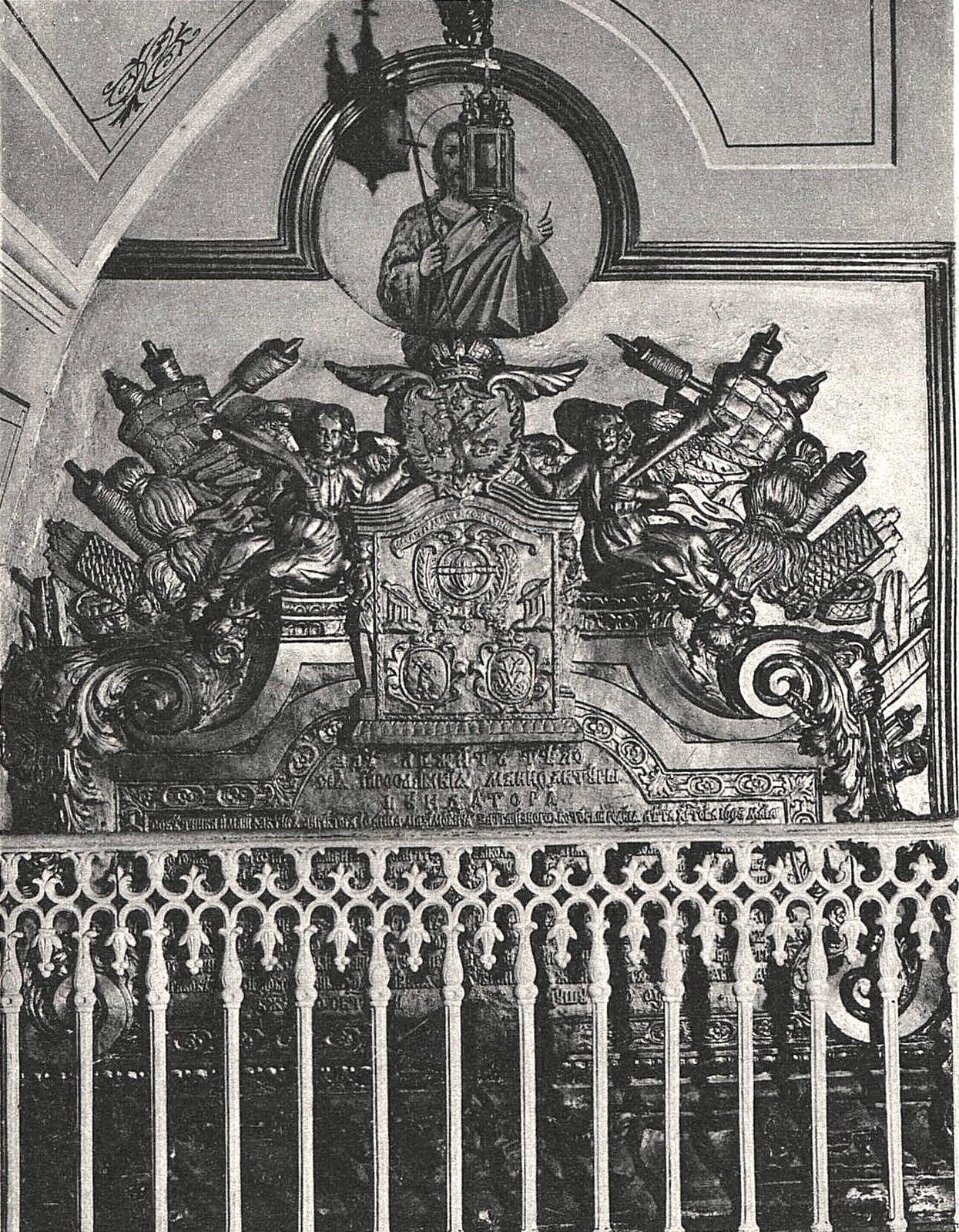 18. Памятник на могиле основателя мануфактуры