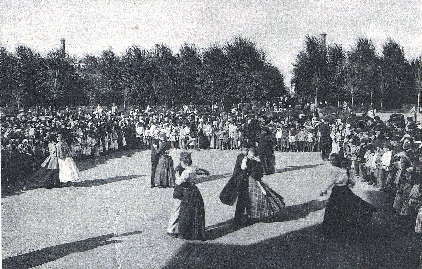 14. Праздничный день в парке для рабочих