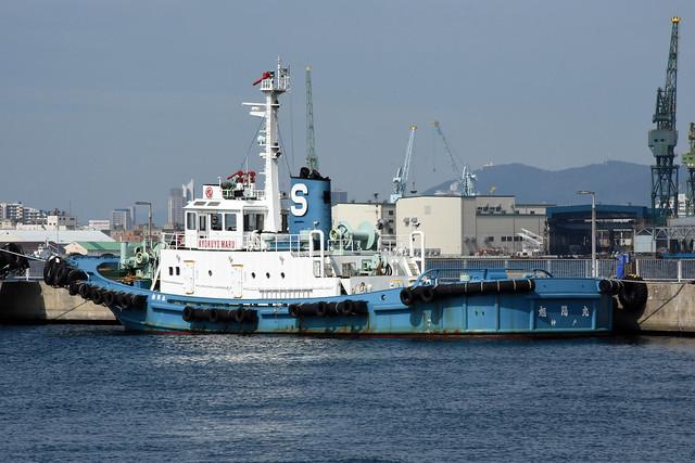 Kyokuyo Maru - Shoyo Kaiun (IMO: 9021447)