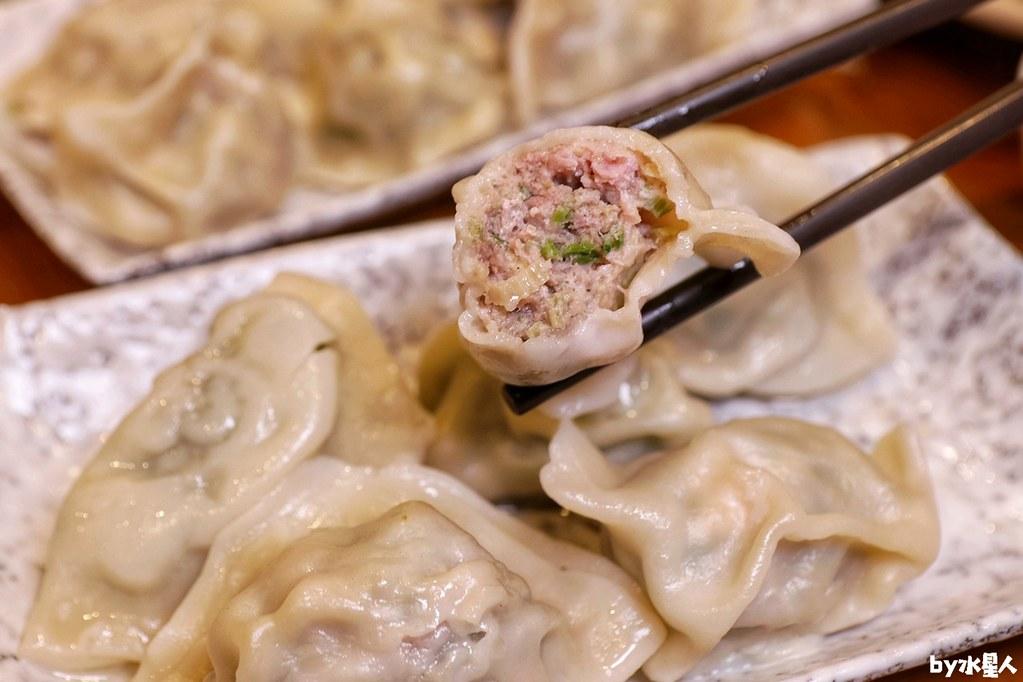 芹菜豬肉水餃