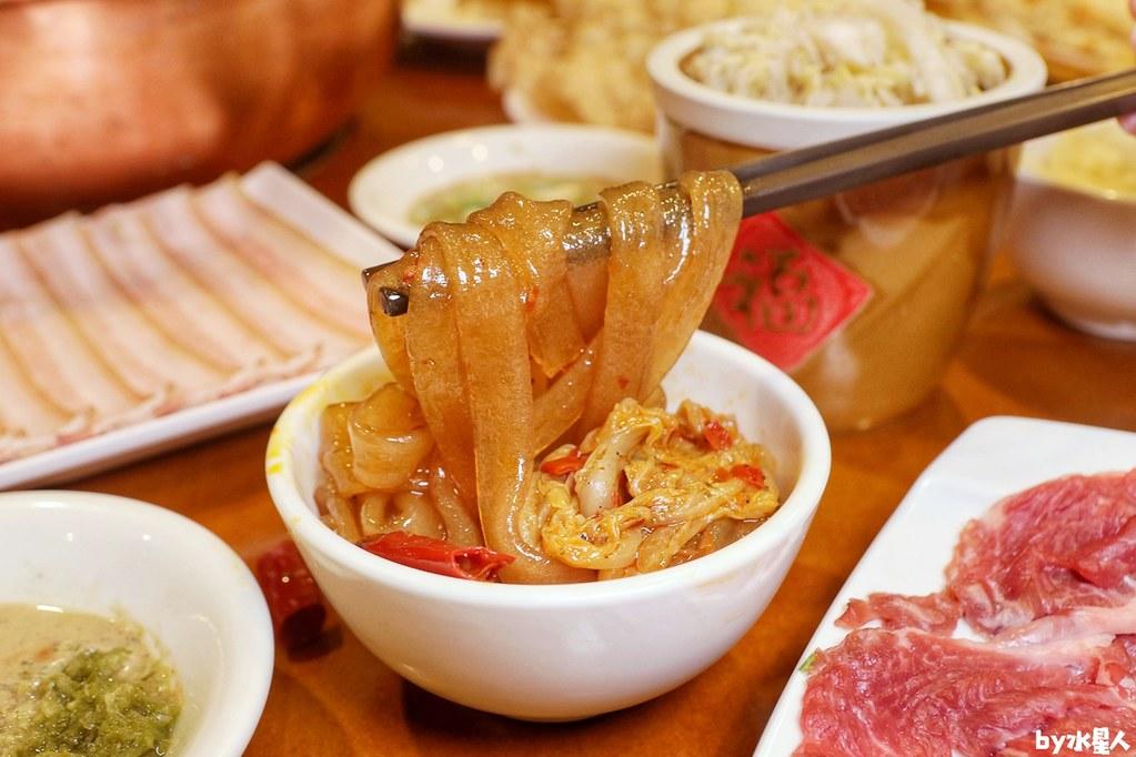 台中西屯麻辣鍋