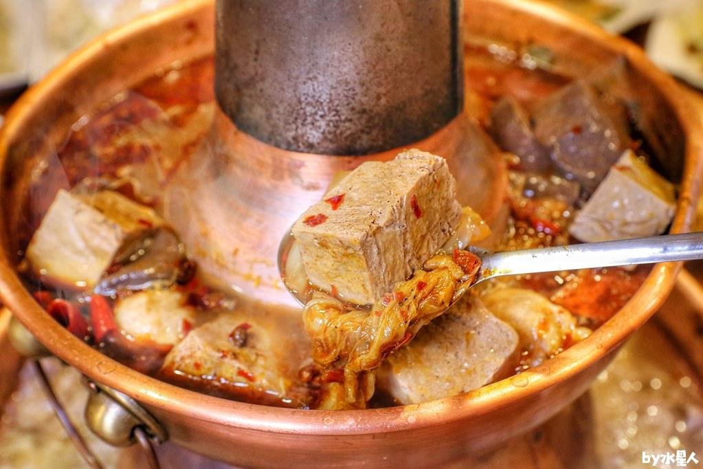 台中麻辣鍋
