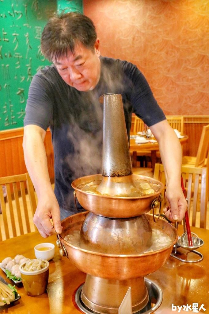 雙層木炭銅火鍋