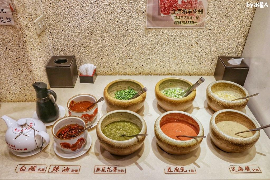 正宗酸菜白肉鍋