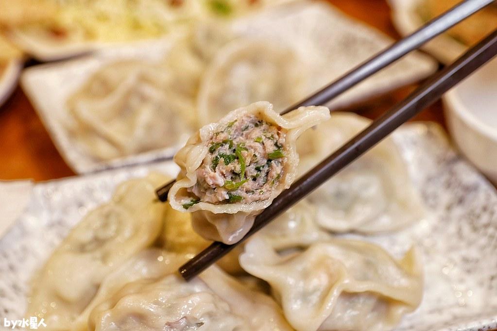 香菜豬肉水餃