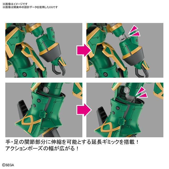 HG 1/24 靈子戰鬥機・無限(庫拉麗絲機)  《新櫻花大戰》組裝模型最新作!