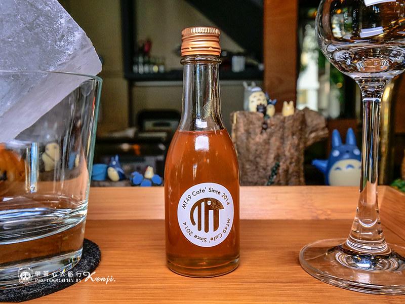 mt49-cafe-40