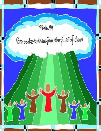Psalm 99colv