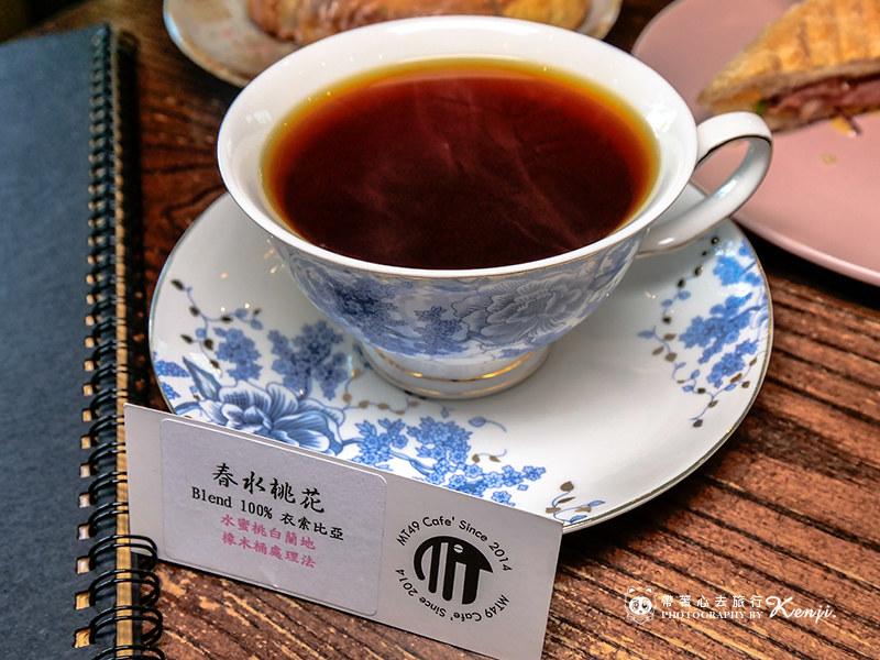 mt49-cafe-34
