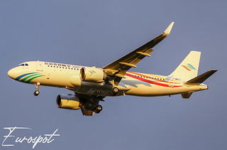 F-WWII Airbus A320 Neo Colorful Guizhou Airlines