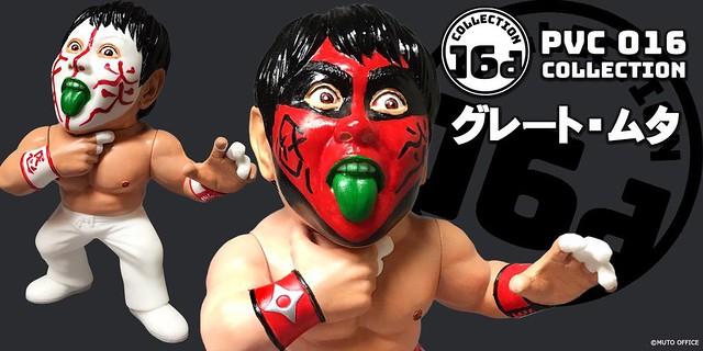 鬥魂三勇士之一!16 directions Great Muta 愚零鬪武多 軟膠人形玩具