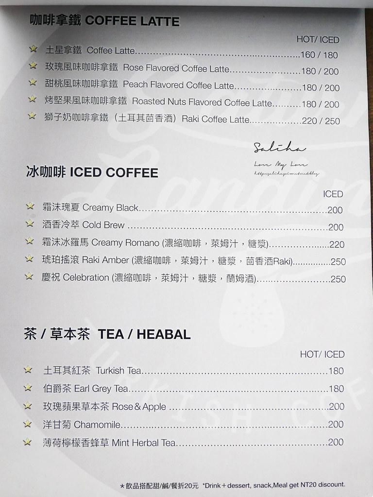台北Saturn Landing Turkish Coffee登陸土星土耳其咖啡永康店菜單價位訂位menu價格  (5)