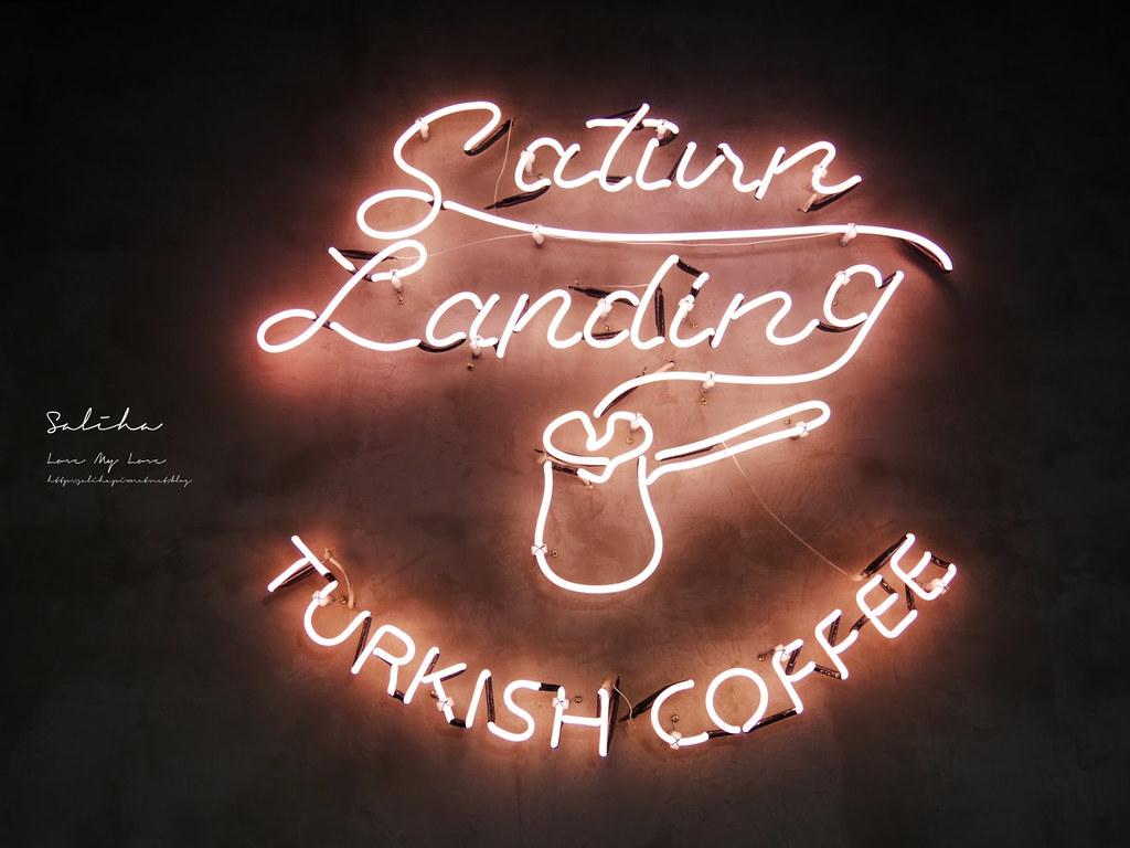 台北超好拍不限時下午茶咖啡廳登陸土星土耳其咖啡永康商圈東門站 (1)