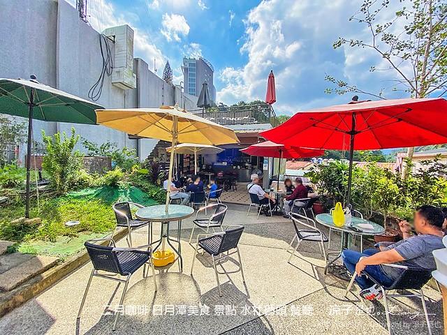 二月咖啡 日月潭美食 景點 水社碼頭 餐廳