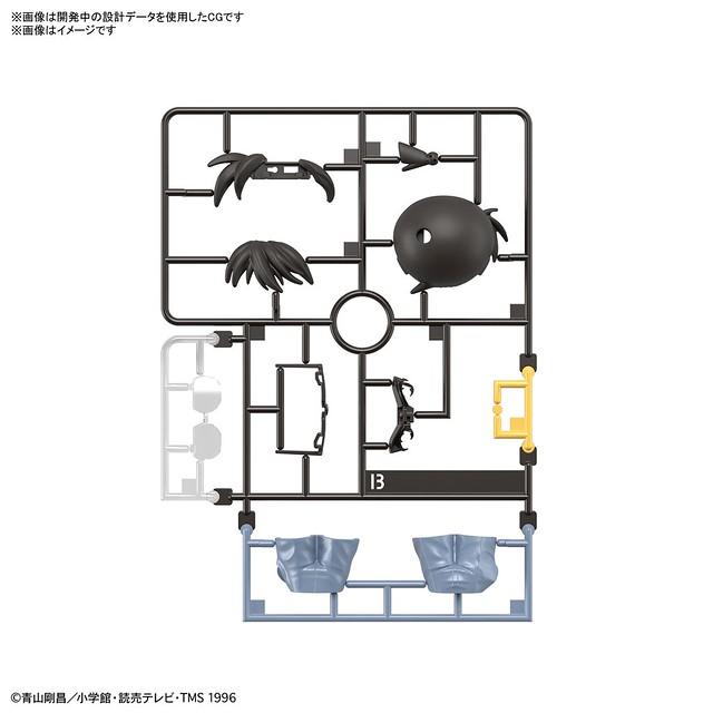 ENTRY GRADE「江戶川柯南」情報公開!希望組完後別出事...