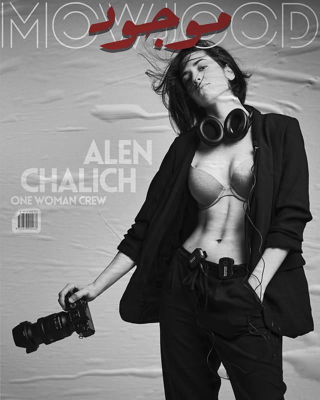 Mowjood - Alen Chalich2