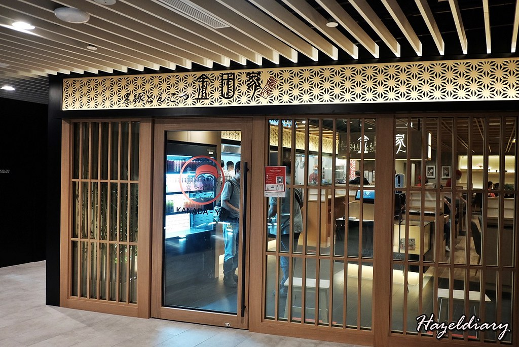 Kanada-Ya -Change Alley Mall Singapore-1