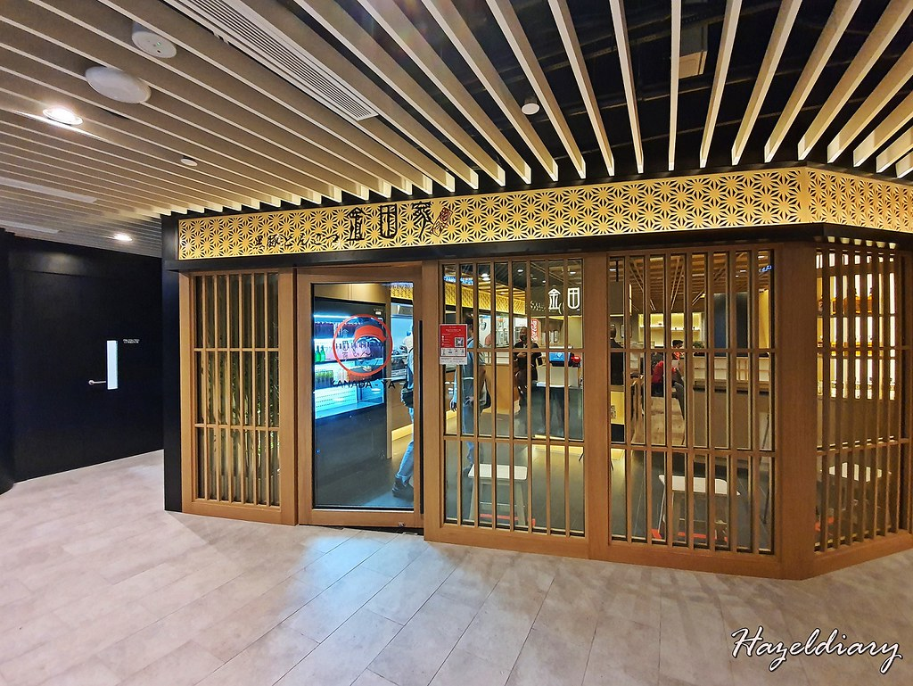 Kanada-Ya -Change Alley Mall Singapore-2