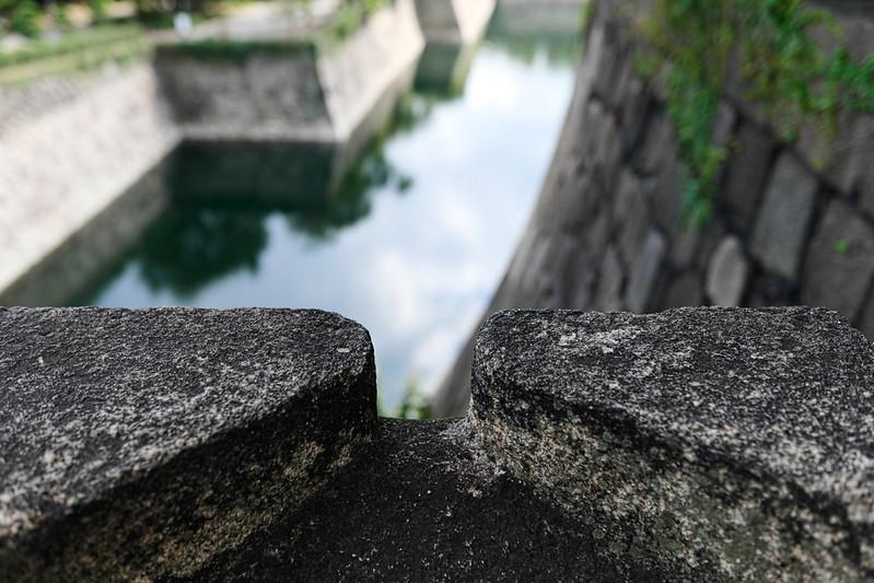 Osaka Castle Park snapshots, JAPAN