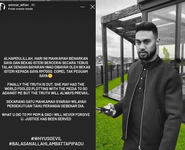 Ammar Alfian Bercerai Dengan Cara Tebus Talak, Bekas Isteri Diperintah Bayar RM7,000