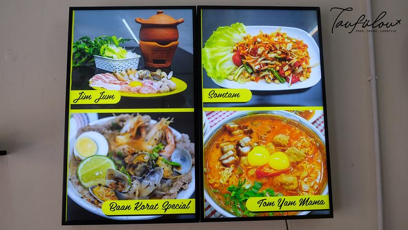 Baan Korat Thai Restaurant (4)