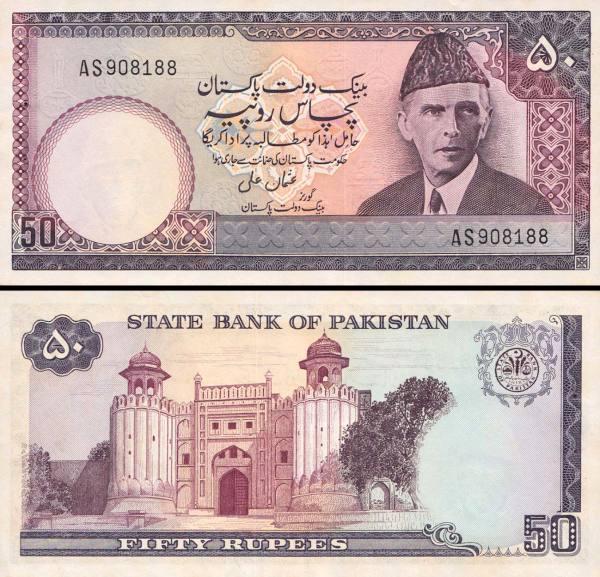 50 Rupií Pakistan 1977-84, P30