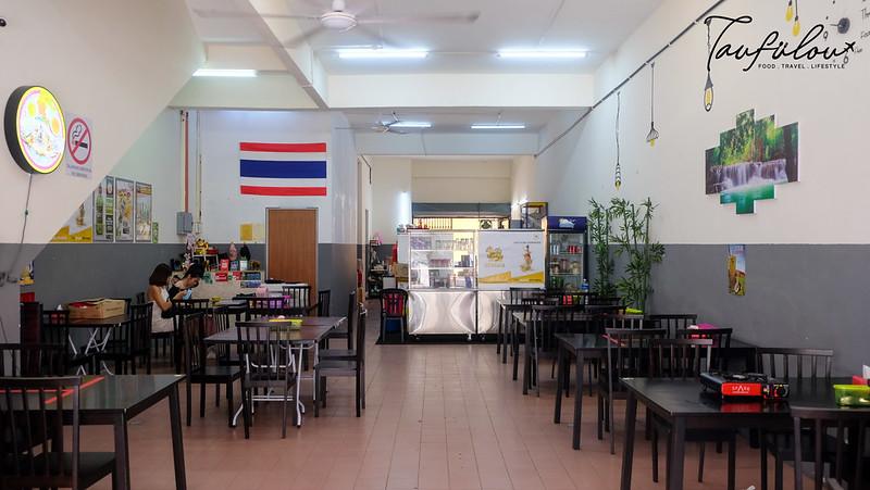 Baan Korat Thai Restaurant
