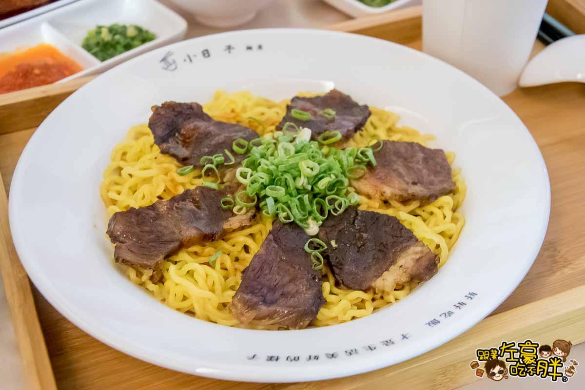 新光三越高雄左營店週年慶 10週年-4