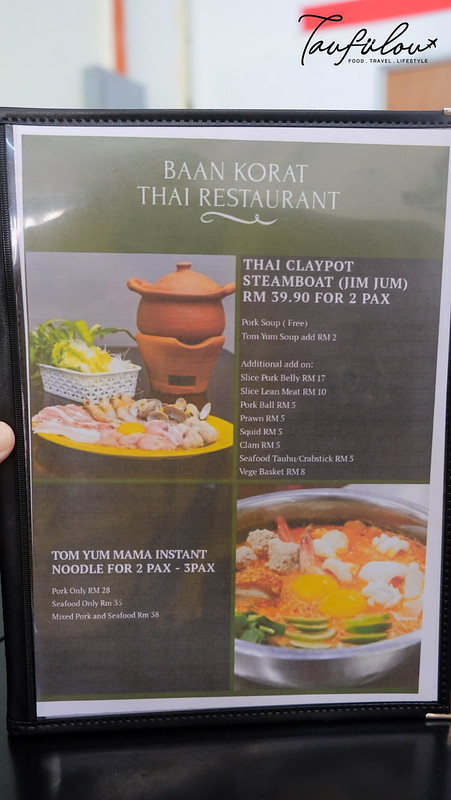 Baan Korat Thai Restaurant (3)