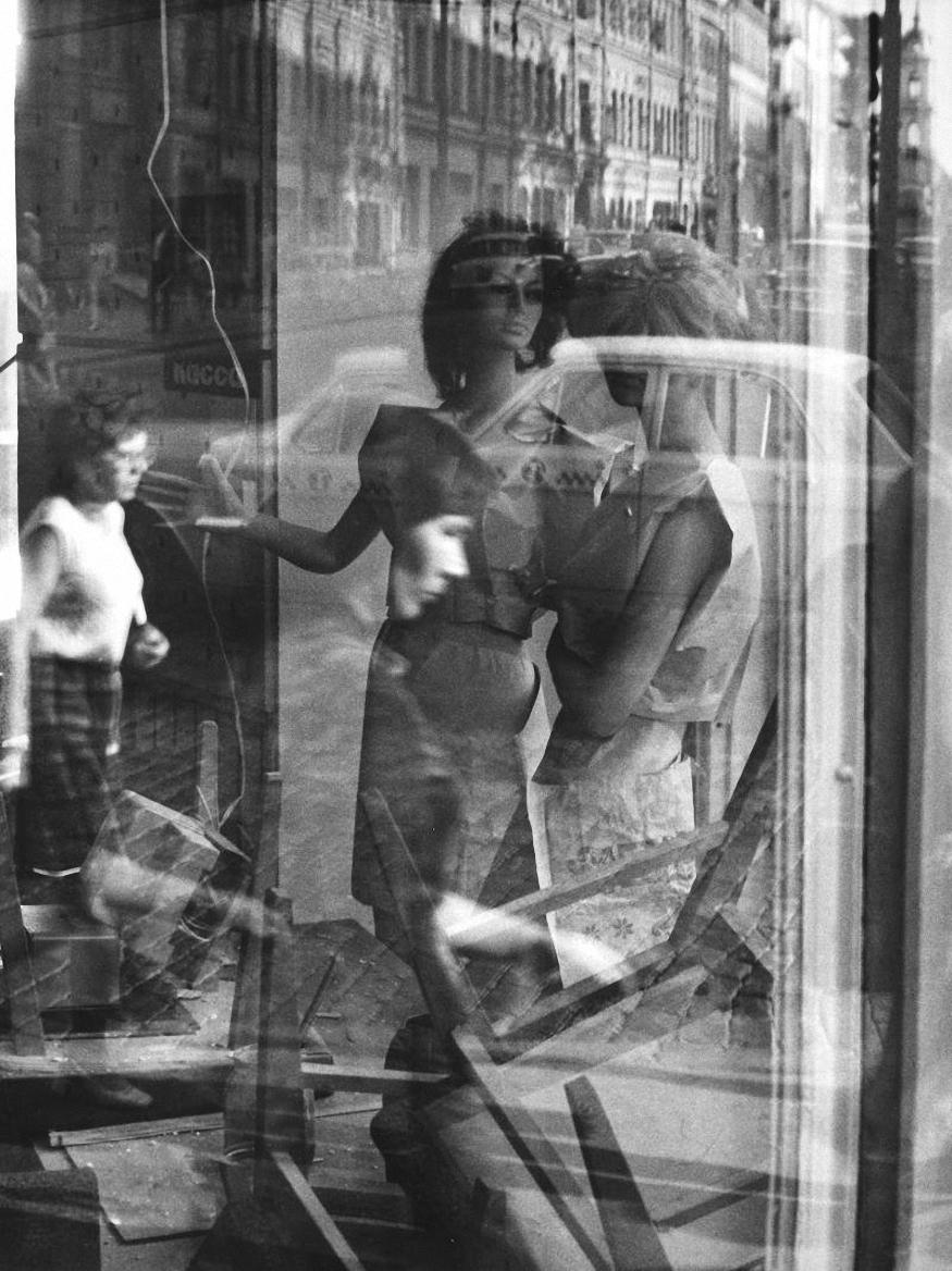 1972. Ателье на Кузнецком