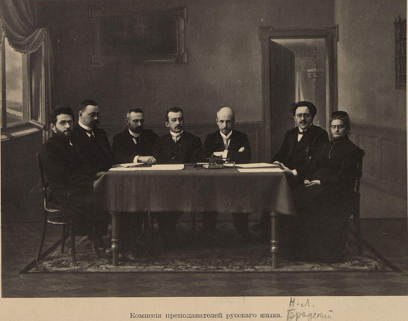 28. Комиссия преподавателей русского языка