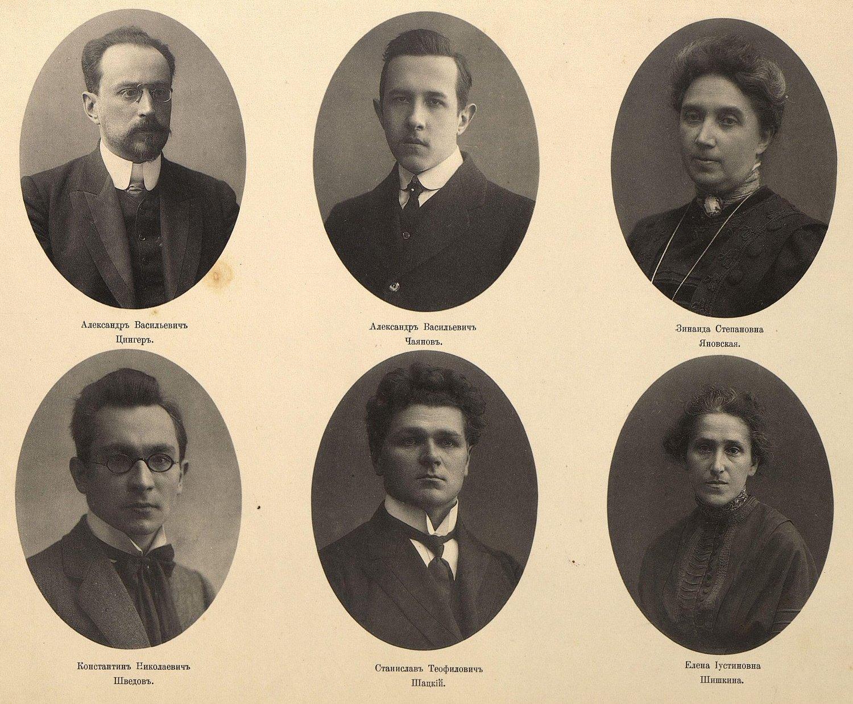 41. Шесть портретов преподавателей