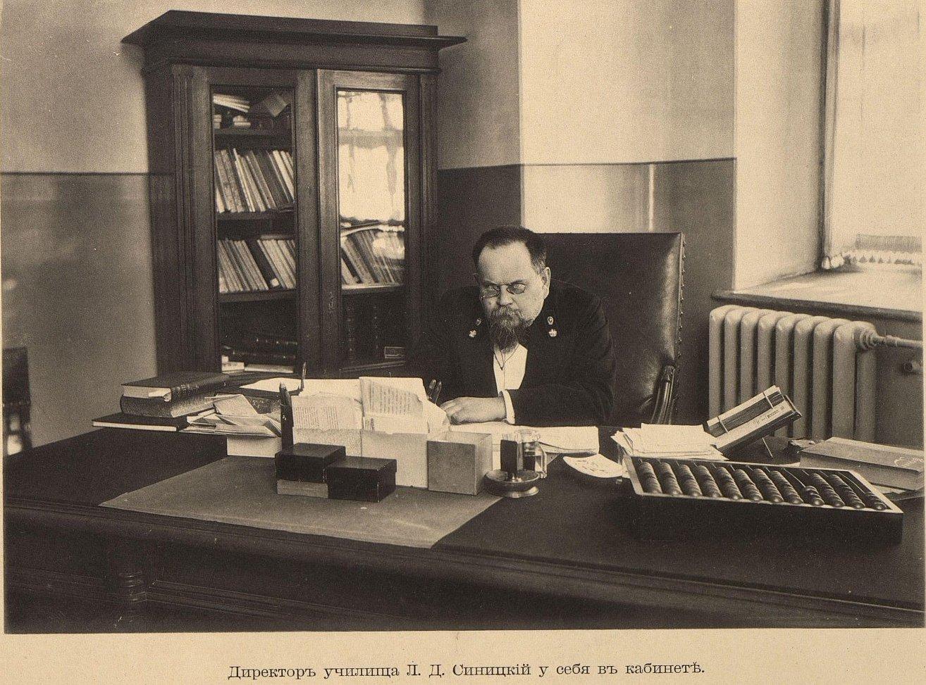 37. Директор училища Л.Д. Синицкий у себя в кабинете