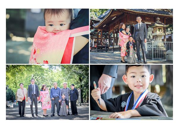 七五三とお宮参りを一緒に 秋の挙母神社 2020年 愛知県豊田市