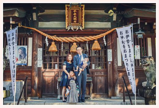 挙母神社で七五三 家族写真 愛知県豊田市