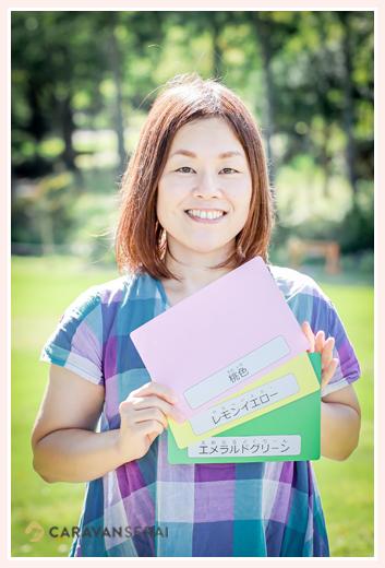 日本こども色彩協会 認定講師 宮川華子さま プロフィール写真