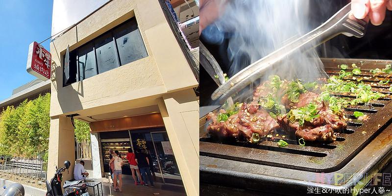 最新推播訊息:#低調推 再訪率100趴的公益路低調日本和牛燒肉,肉品水準高還有有專人代烤服務,份量吃的飽且價格可接受😄